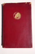 Price Test Book